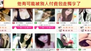 Taiwan teen live cam girl